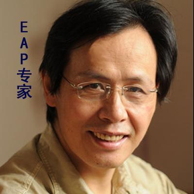 邹光宇专家
