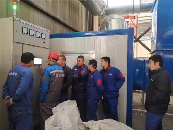 东宏管业VOCs废气治理项目顺利通过竣工验收