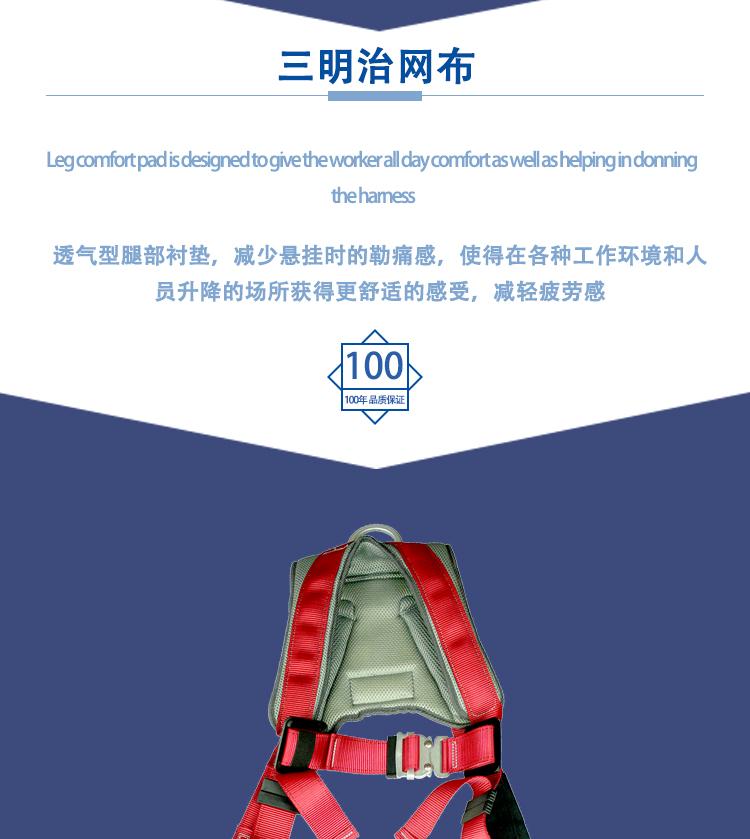 EPI-11001_02.jpg