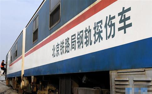 石家庄铁路职业技工学校的铁路工务探伤.jpg