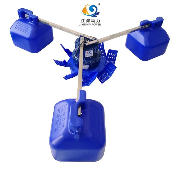 1.5KW直流变频叶轮增氧机