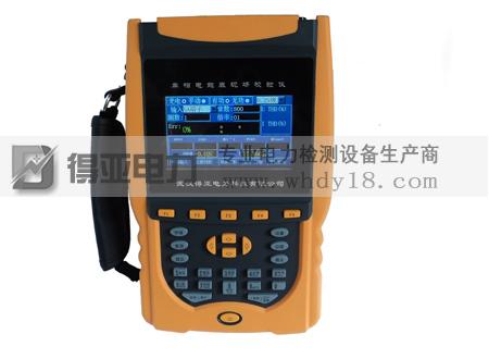 DYDN-DX单相电能表现场校验仪