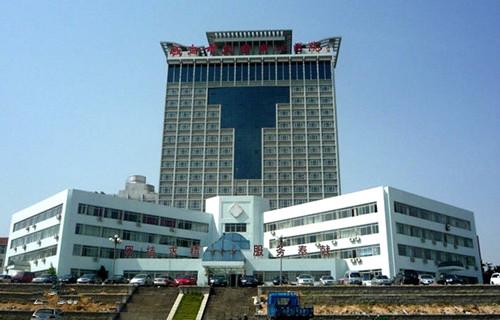文登中心醫院