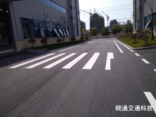 金鹏节能科技3号厂房划线