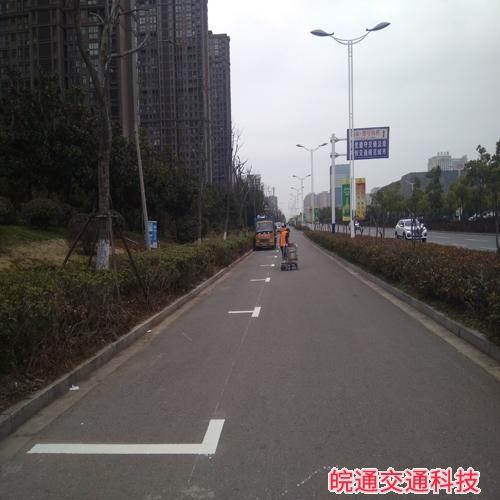 滁州城市道路停车位划线
