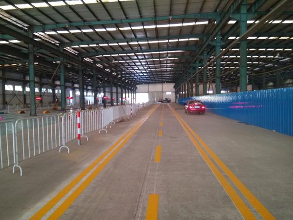 安通检测中心跑道标线