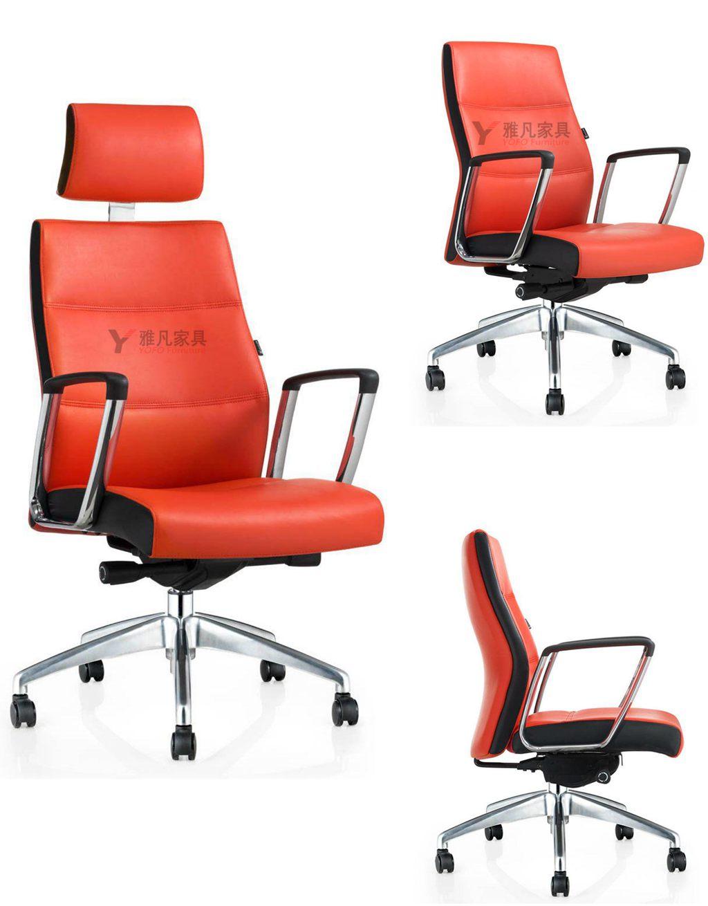 办公椅-休闲椅
