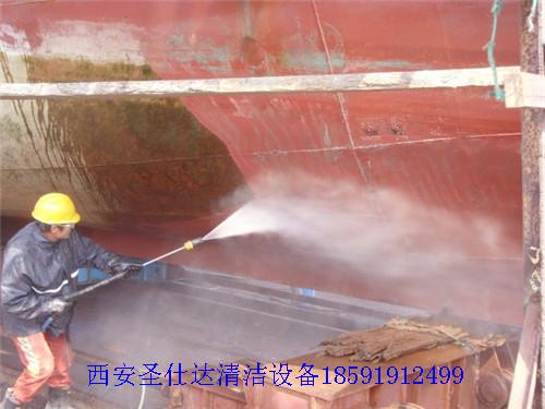 轮船高压冲洗设备