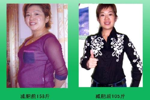 減肥案例二