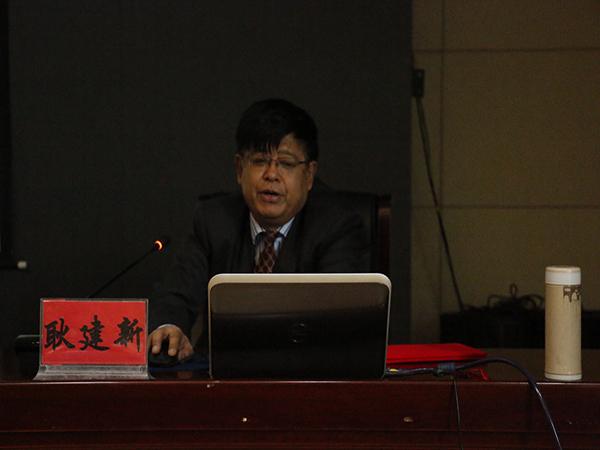 中国人民大学教授--耿建新