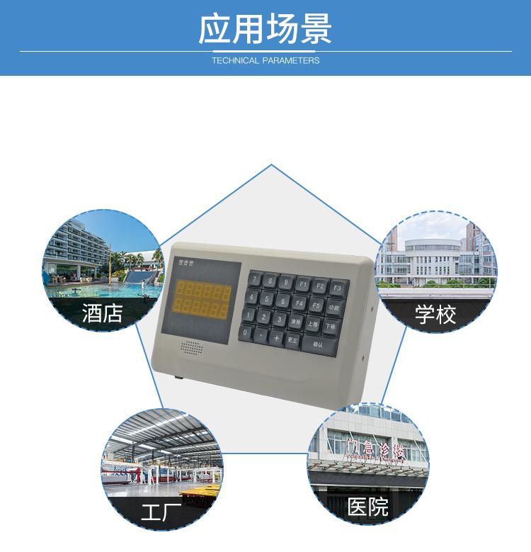 10-卡式消费机详情_04.jpg