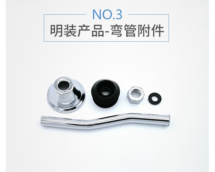 12-小便斗自动感应器_10.jpg