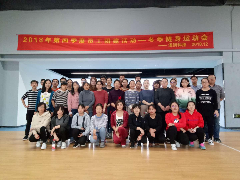 12V转24Vdc-dc隔离電源模块厂家健身团建活动