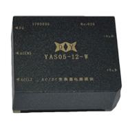 12V5W單路電源模塊