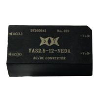 12V2.5W插針交流電源模塊
