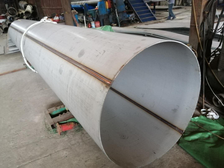 定製優質不鏽鋼焊管,等離子自動焊管