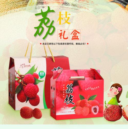 郑州纸盒包装厂