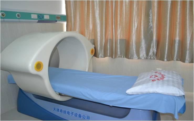 骨质疏松治疗机