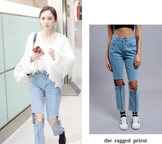2017年流行的德赢vwinac米兰裤款式有哪些?明星都是这样穿