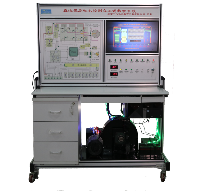 4.直流无刷电机控制系统教学平台.png