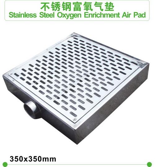 7不锈钢富氧气垫.jpg