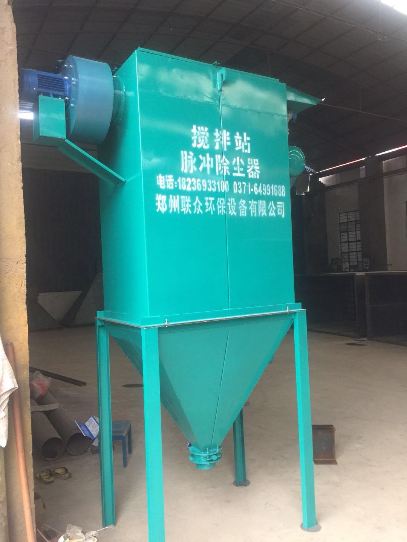 LDMC-24型  脈沖除塵器