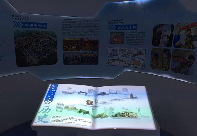 陳官屯運河博物館電子翻書