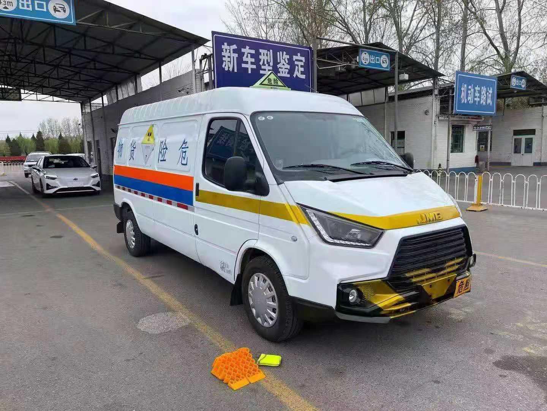 北京批量落户球吧网体育直播