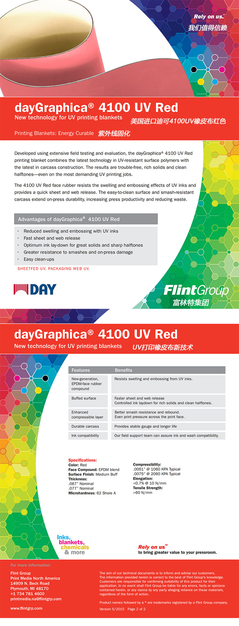 daygraphica_4100_uv_red_00详情页_01.jpg