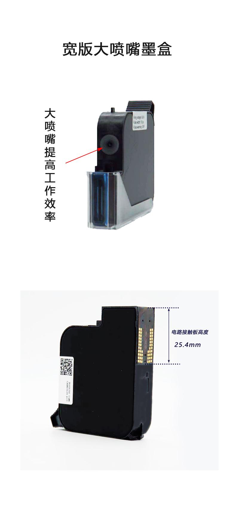 1309S+墨盒产品⌒详情页02.jpg