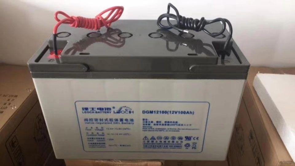 理士光伏发电储能系统