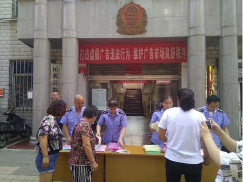 蒙、陕、甘三省市场监管局联手进行广告法律法规网络直播培训