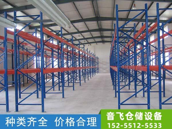 安徽大型仓储货架