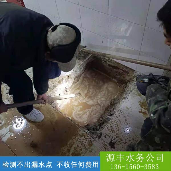 安徽漏水检测维修