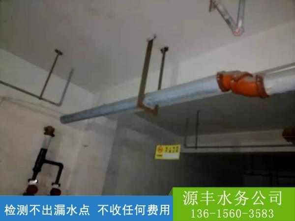 合肥消防水管漏水检测