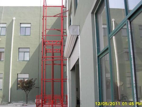 合肥升降货梯公司