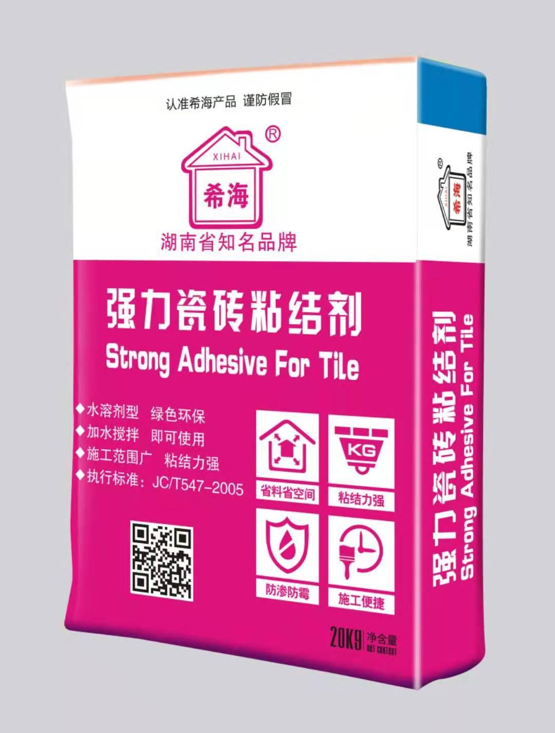 瓷砖粘结剂(强力型)