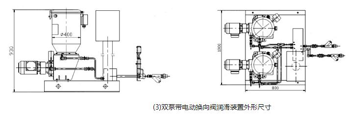 电动润滑泵外形图