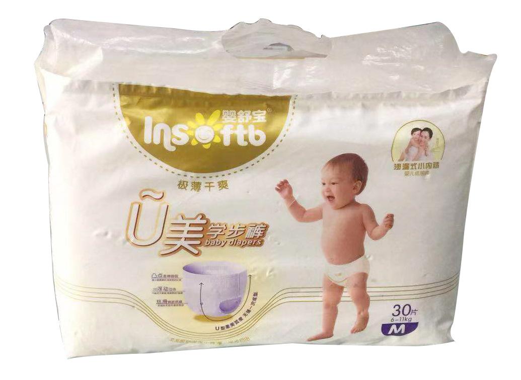 嬰舒寶 U美學步褲(嬰兒紙尿褲)M L XL XXL號 (30片/包)