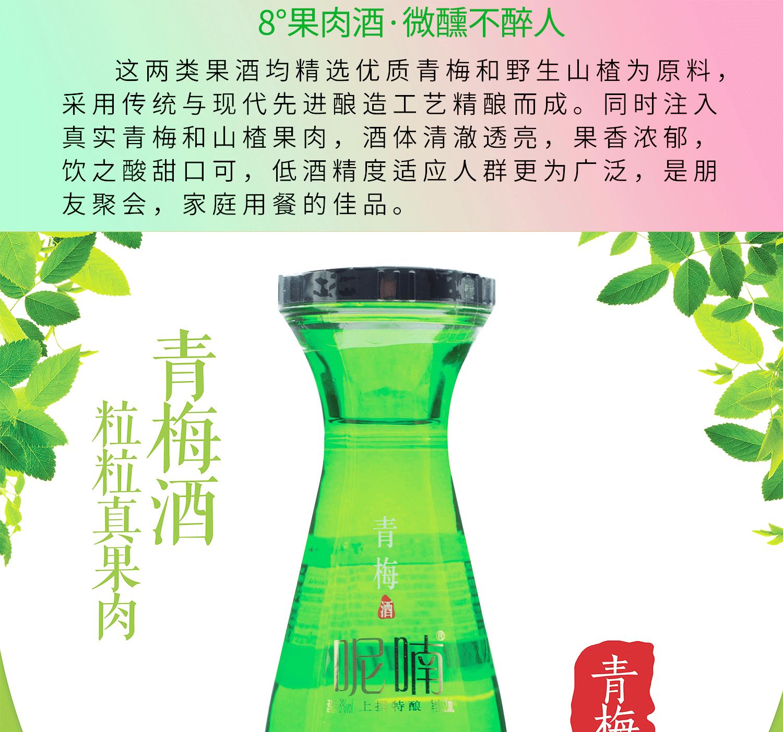 呢喃果酒详情_04.png