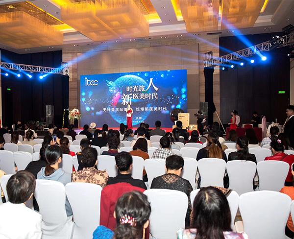 安徽省首席信息官协会智慧医疗和大健康产业专委会筹备启动仪式