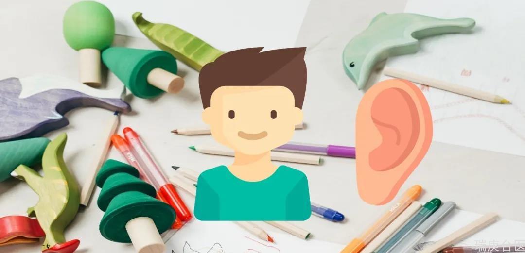 【臺灣長庚醫院】自體肋骨重建外耳 小男孩找回自信笑容