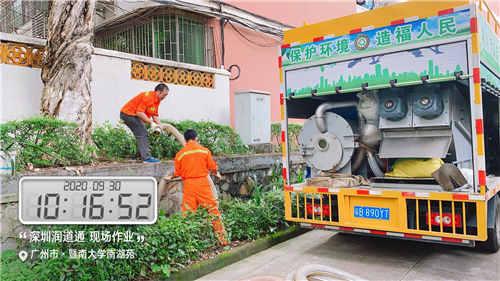 润道通对广州华侨医院化粪池清理08_副本.jpg