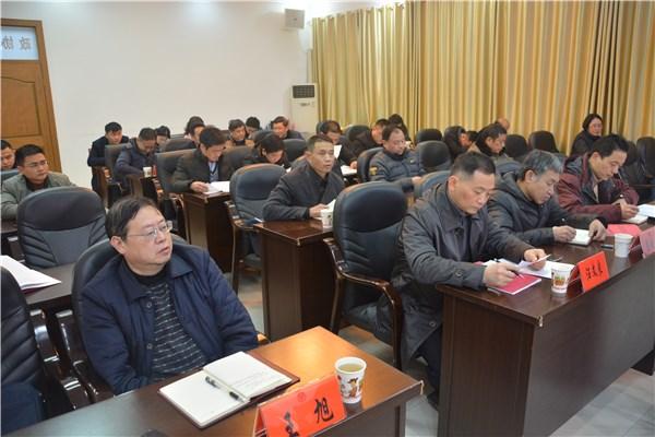 县政协十届四次会议