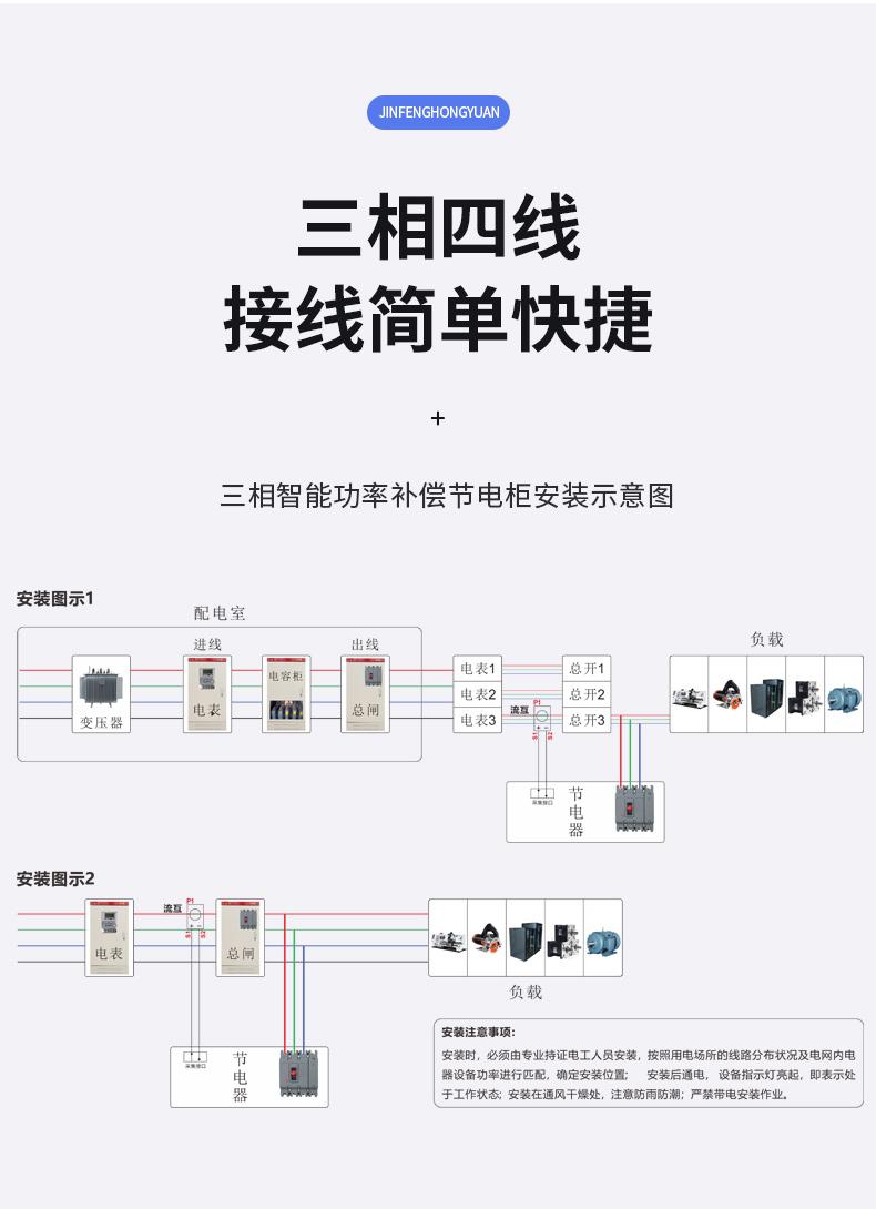 详情模板1_07.jpg