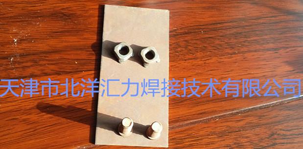 凸焊螺母螺丝