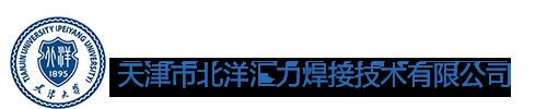云顶娱乐官方网站-4008com云顶集团-官方网站
