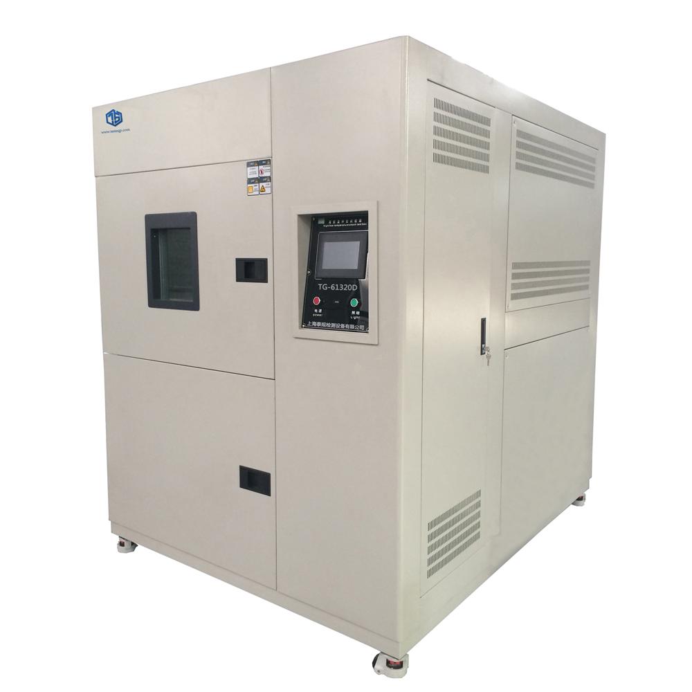 高低温冲击试验箱(2箱)