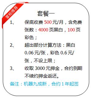 微信图片_20200901085152.png