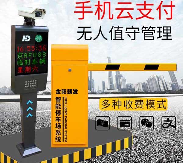 阜陽停車場車牌識別系統的穩定性